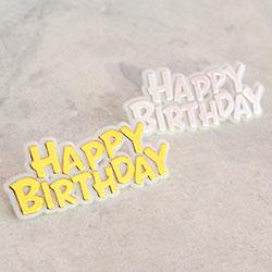 Happy Birthday applique thumbnail