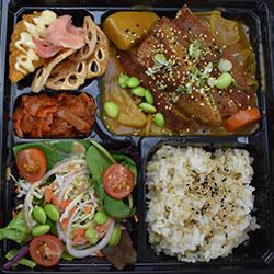 Chicken katsu curry bento box thumbnail