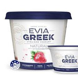 Yoghurt tub - Evia - 2kg thumbnail
